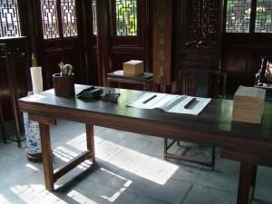 Study spoken Mandarin Chinese
